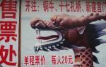 041-Pechino