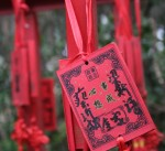 063-Pechino